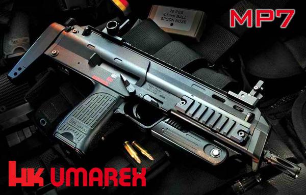 H&K Umarex GBB MP7 MP7umarex