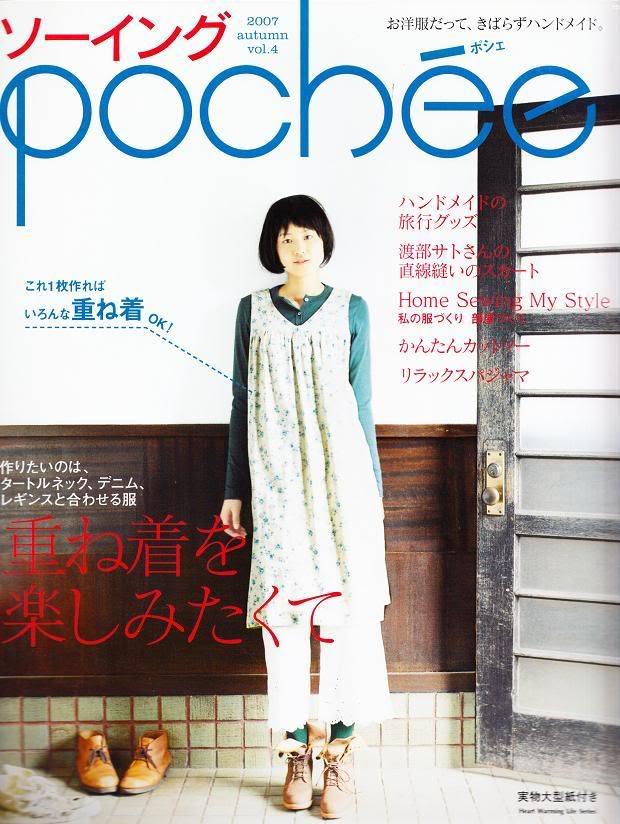 les livres jap ... Poc1