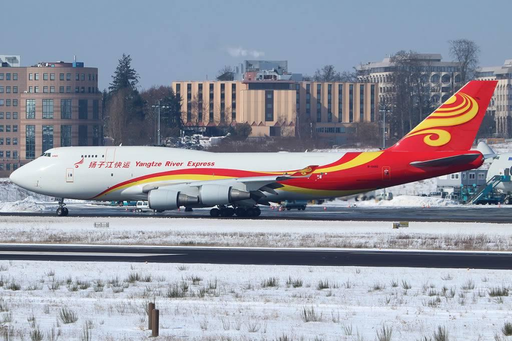 13.03.2013 Yangtze new colors + RAF TriStar B2432_zps378a1d2c