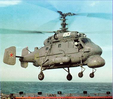 Lực lượng hải quân Xô Viết Kamow_Ka-251