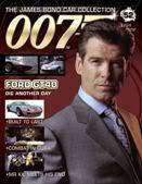 James Bond Car Collection Bond52