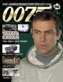 James Bond Car Collection Bond56