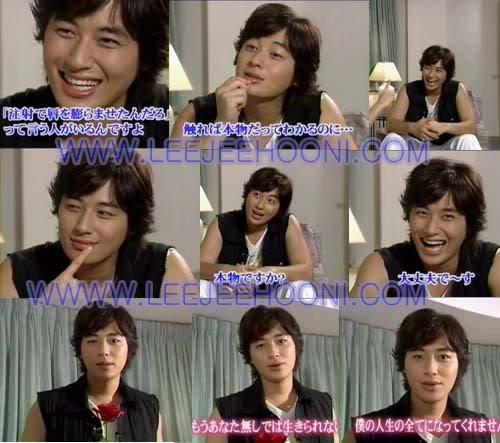 [MBC - 2003] Pretty Woman - Lee Jee Hoon as Jang Sae Woong 02