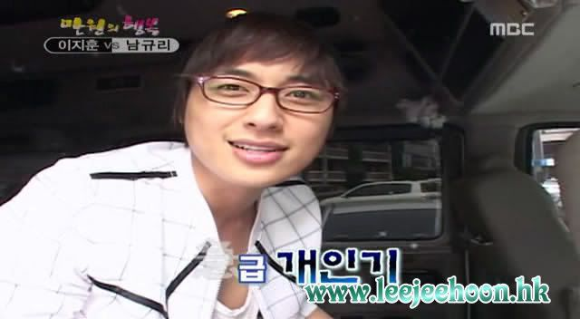 "Happiness with 10000 Won Show - MBC ""Happy Shares Company (Jee Hoon's Cut) 0828013"