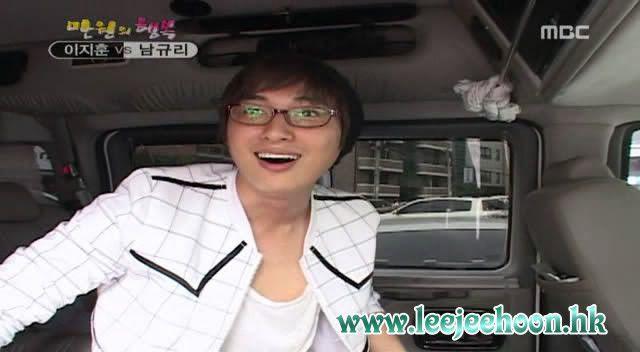 "Happiness with 10000 Won Show - MBC ""Happy Shares Company (Jee Hoon's Cut) 0828014"