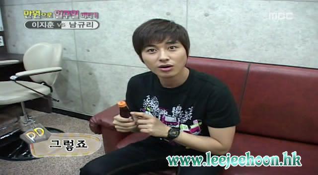 "Happiness with 10000 Won Show - MBC ""Happy Shares Company (Jee Hoon's Cut) 0828026"