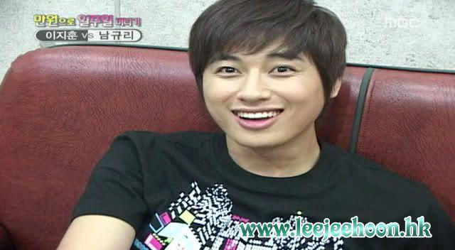 "Happiness with 10000 Won Show - MBC ""Happy Shares Company (Jee Hoon's Cut) 0828033"