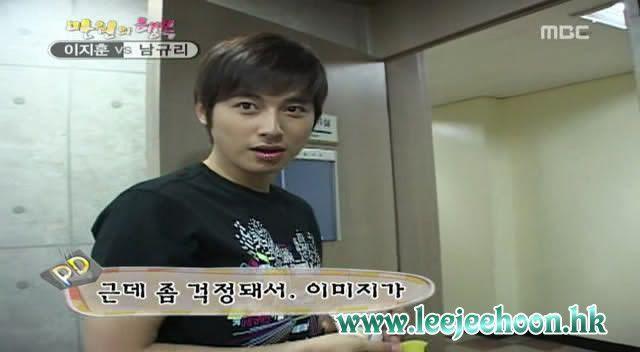 "Happiness with 10000 Won Show - MBC ""Happy Shares Company (Jee Hoon's Cut) 0828036"