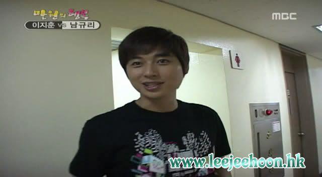 "Happiness with 10000 Won Show - MBC ""Happy Shares Company (Jee Hoon's Cut) 0828040"