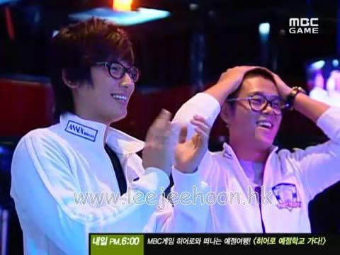 Super Star Game Show MBC 戰隊vs 韓國藝人友誼賽 13/09/2008 (Jee Hoon's cut) 0913025