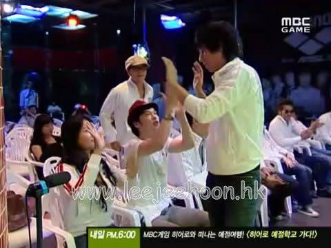 Super Star Game Show MBC 戰隊vs 韓國藝人友誼賽 13/09/2008 (Jee Hoon's cut) 0913039