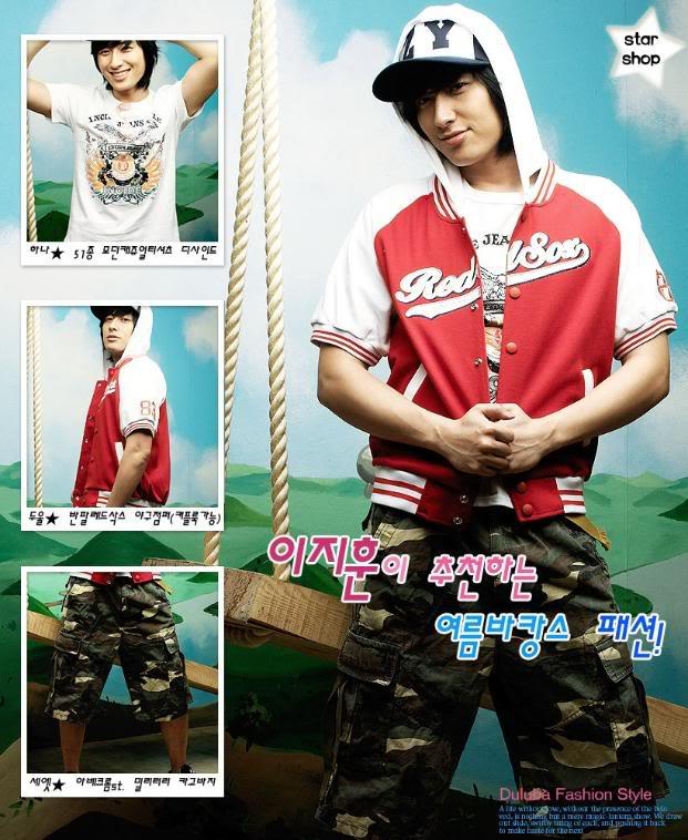 Lee Jee Hoon's Commercial Ads 11117rk