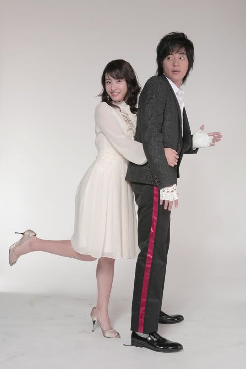 [MBC - 2006] Billie Jean, Look at Me - Lee Jee Hoon as Choi Hye Sung 12-B4-0009