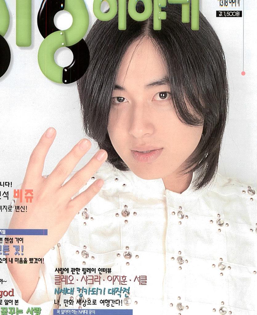 Scrap Book & Pics of Young Jee Hoon 1318C0CCBEDFB1E2_192319sunjeehoon_c
