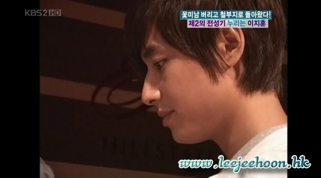 Collection of Jee Hoon's Pics 1LJH