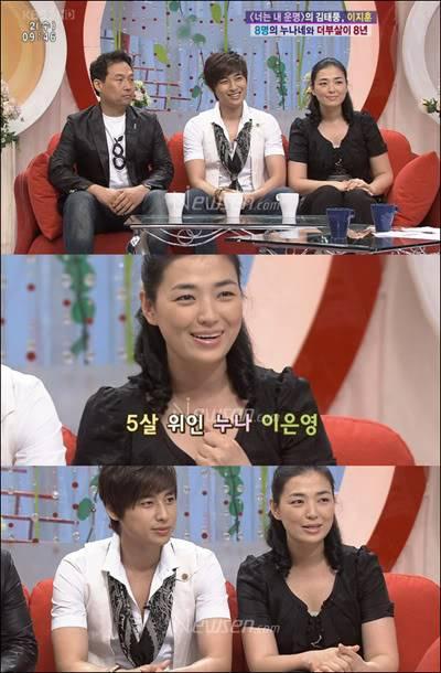 080702 KBS2 Yuh-Yoo Man Man - Morning Live (Interviewing his family) - eng subs 200807021044311001_1