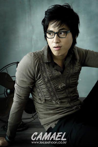 Lee Jee Hoon in Madam Figaro (Magazine) 2008_09_28_4-1
