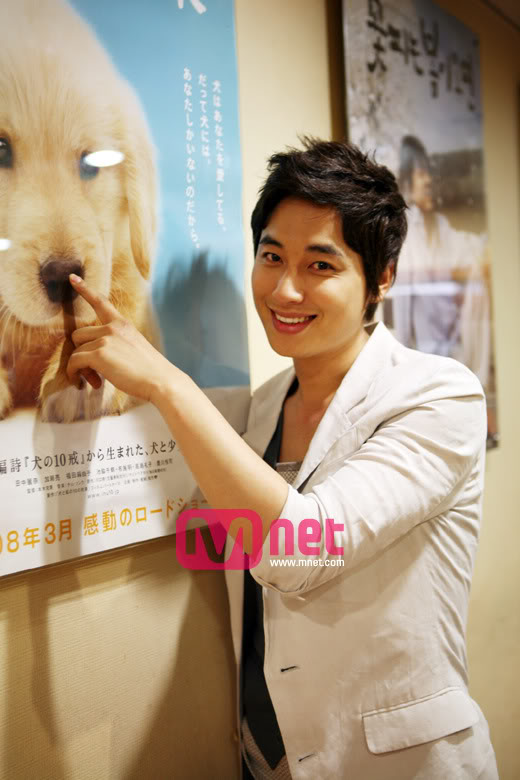 Collection of Jee Hoon's Pics 20615ef7
