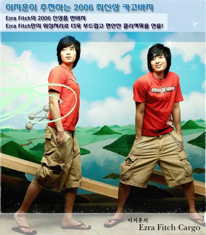 Lee Jee Hoon's Commercial Ads 22-1