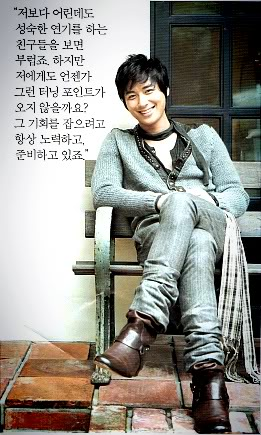 Collection of Jee Hoon's Pics 2l02g9k4