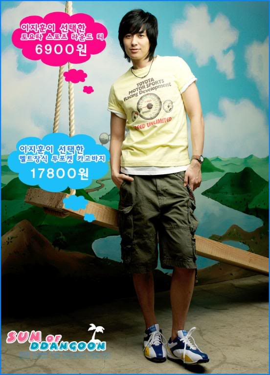 Lee Jee Hoon's Commercial Ads 3