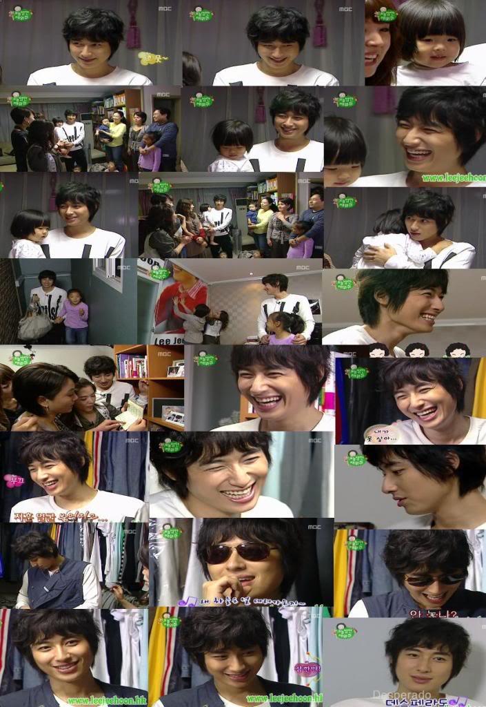 """MBC program 21-11-2008 """"오늘밤만 재워줘"""" Oneunpamman Jaeworjor 4ahjummas1b"""