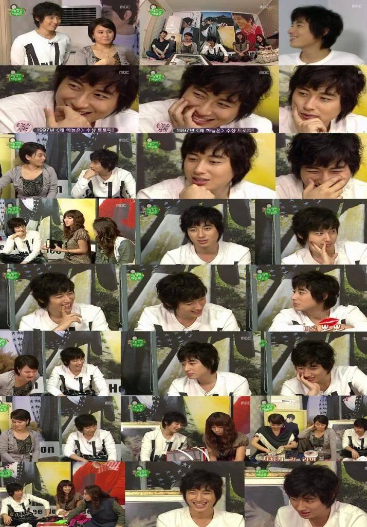 """MBC program 21-11-2008 """"오늘밤만 재워줘"""" Oneunpamman Jaeworjor 4ahjummas1c"""