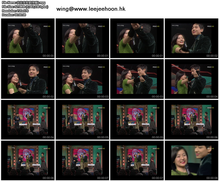 Young Jee Hoon danced with Lee Young Ae 81985871du8