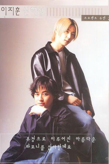Album 4.5 Fr.in.Cl. (2003) - Doll [Photos with Shin Hye Sung] BAA3BDBAC6AEB9C2B6F33_161151sunjeeh