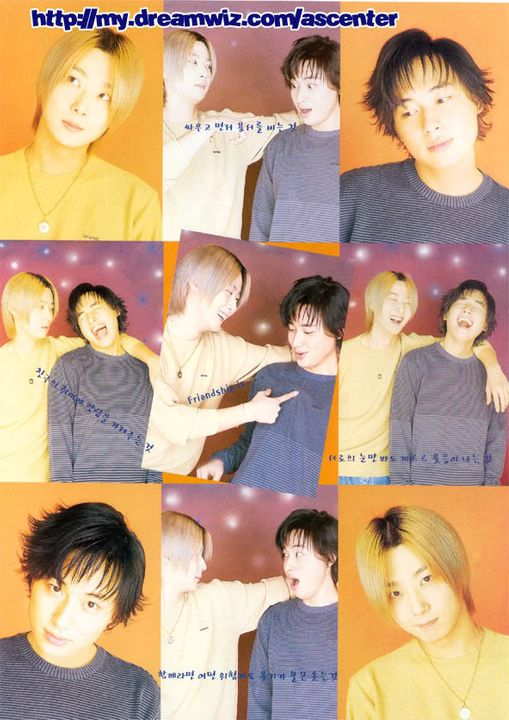 Album 4.5 Fr.in.Cl. (2003) - Doll [Photos with Shin Hye Sung] BAA3BDBAC6AEC0E2C1F6_161243sunjeeho