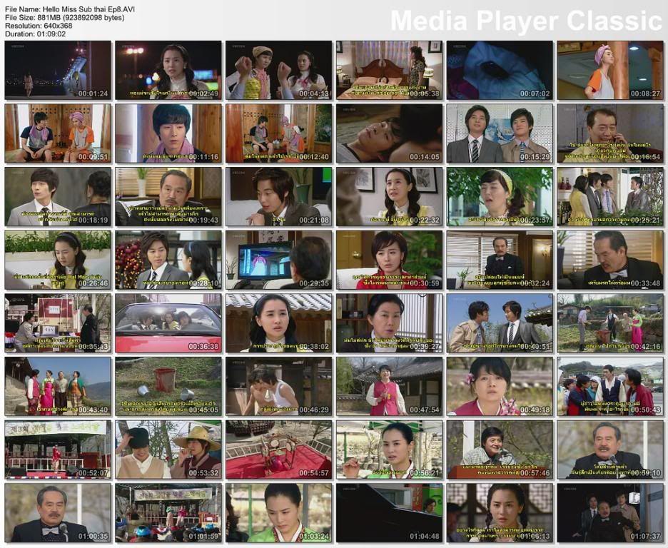[KBS - 2007] Hello Miss - Lee Jee Hoon as Hwang Dong Gyu 730254635_901048b815_b