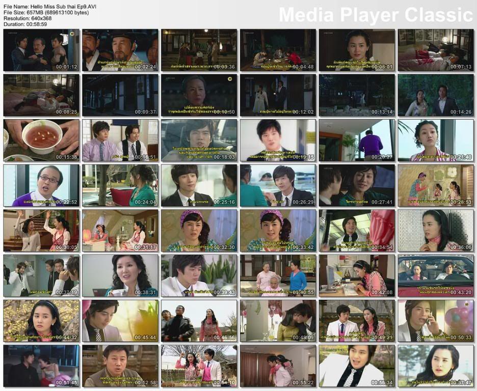 [KBS - 2007] Hello Miss - Lee Jee Hoon as Hwang Dong Gyu 730254681_0dd3856a05_b