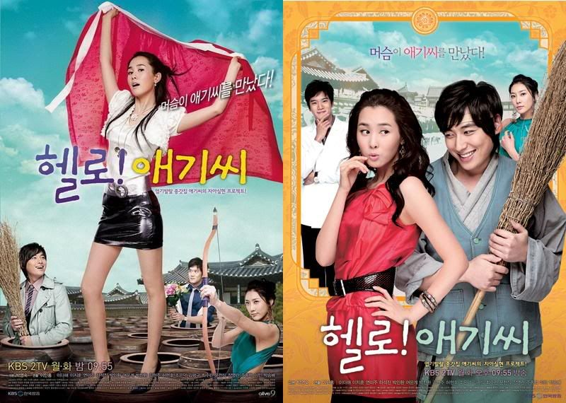 [KBS - 2007] Hello Miss - Lee Jee Hoon as Hwang Dong Gyu 730657232_ac08ae4d8b_o