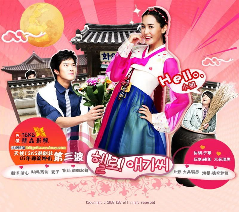 [KBS - 2007] Hello Miss - Lee Jee Hoon as Hwang Dong Gyu 730657248_1ea03f4990_o
