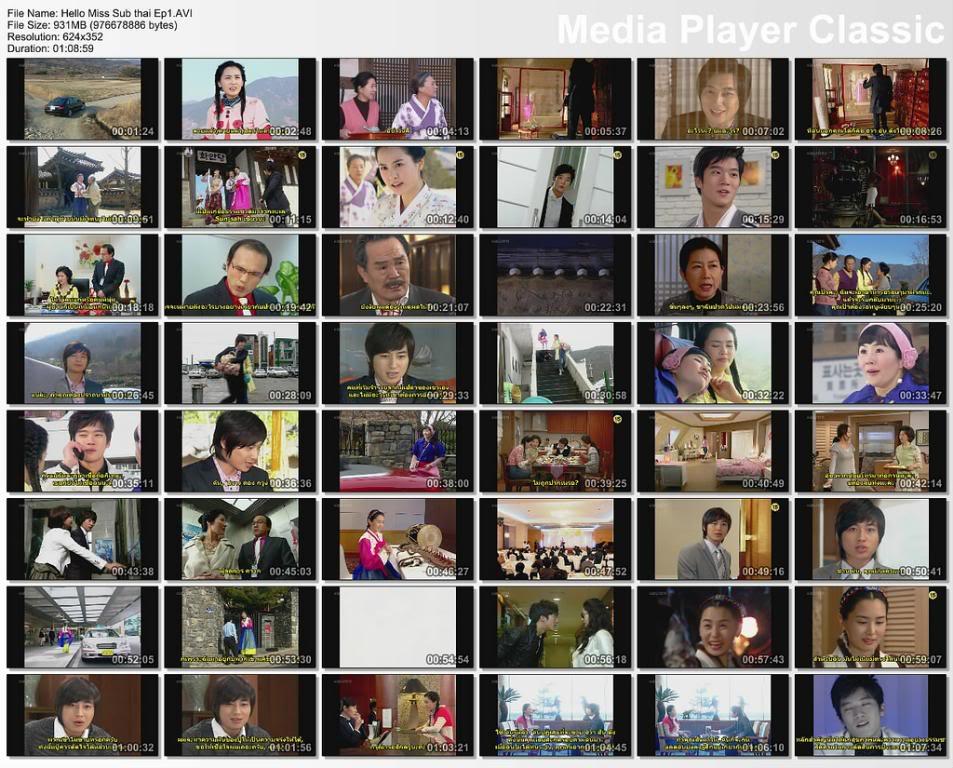 [KBS - 2007] Hello Miss - Lee Jee Hoon as Hwang Dong Gyu 731093656_0802adc9f5_b