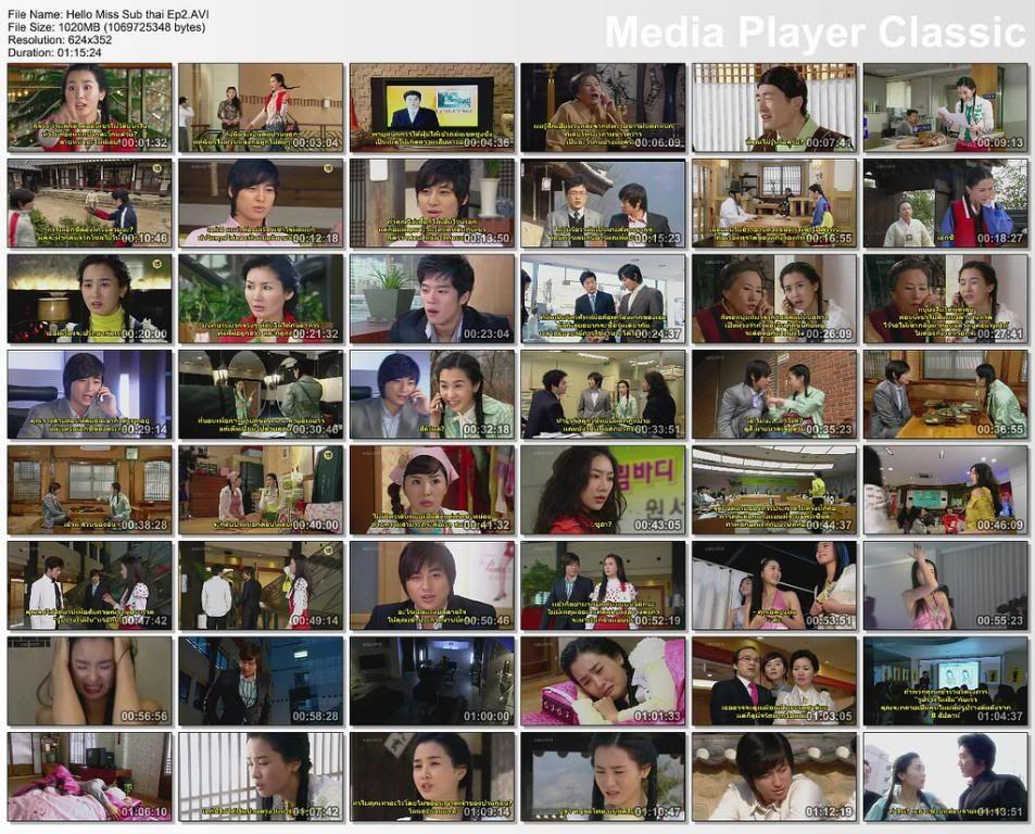 [KBS - 2007] Hello Miss - Lee Jee Hoon as Hwang Dong Gyu 731093686_e1fdb40269_b