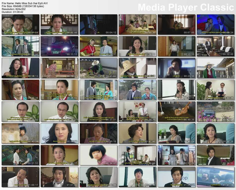 [KBS - 2007] Hello Miss - Lee Jee Hoon as Hwang Dong Gyu 731093826_7c222492f4_b