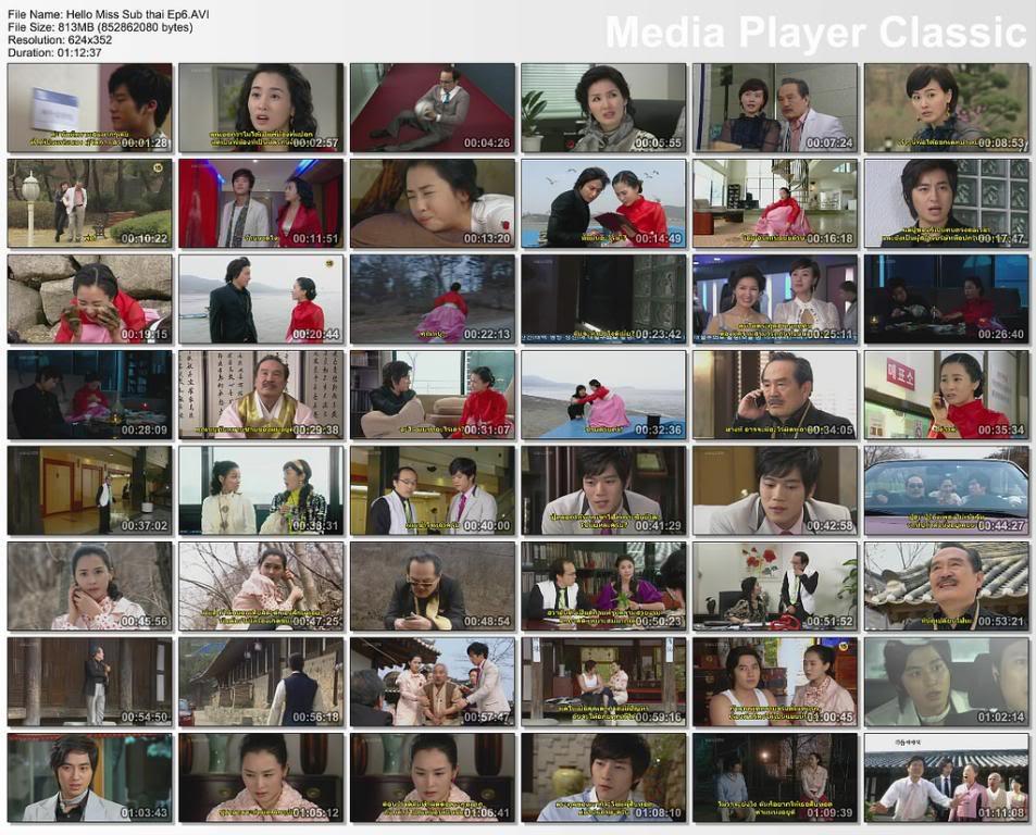 [KBS - 2007] Hello Miss - Lee Jee Hoon as Hwang Dong Gyu 731094094_1d74a203d8_b