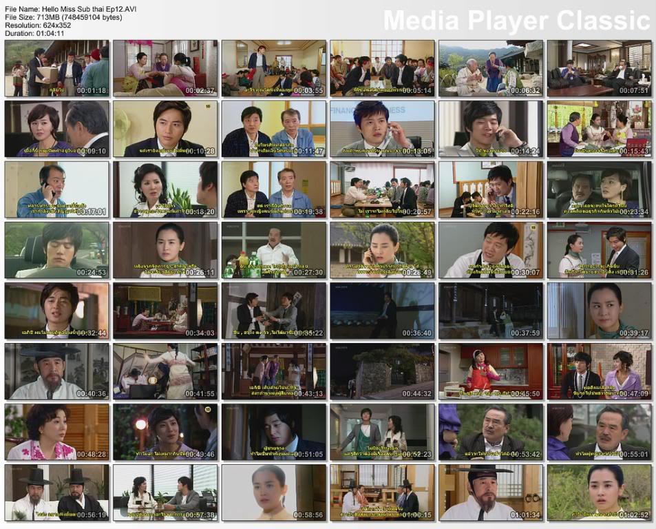 [KBS - 2007] Hello Miss - Lee Jee Hoon as Hwang Dong Gyu 731170000_73f33f6db1_b