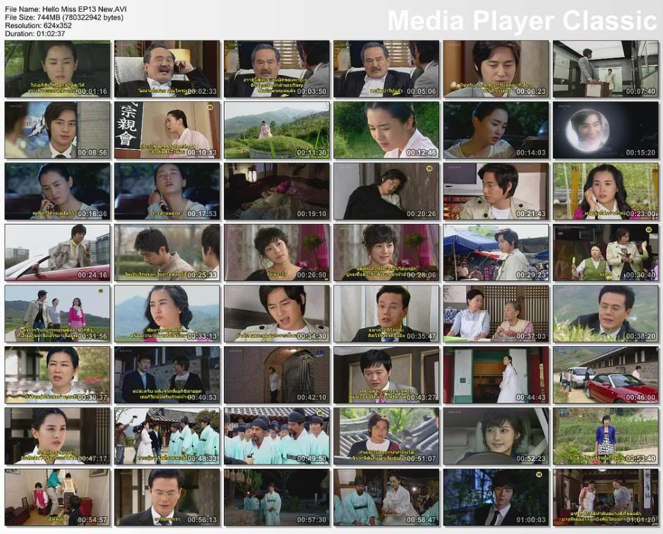 [KBS - 2007] Hello Miss - Lee Jee Hoon as Hwang Dong Gyu 731170012_6b6806a13f_b