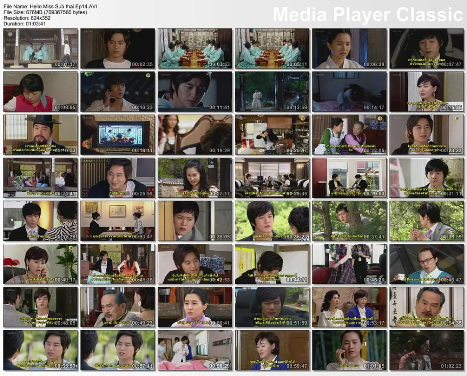 [KBS - 2007] Hello Miss - Lee Jee Hoon as Hwang Dong Gyu 731170028_1514c5d184_b