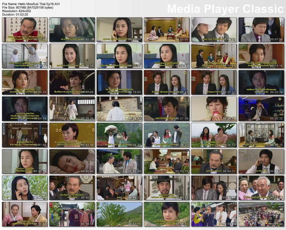 [KBS - 2007] Hello Miss - Lee Jee Hoon as Hwang Dong Gyu 731170060_3b3cd2ae69_b
