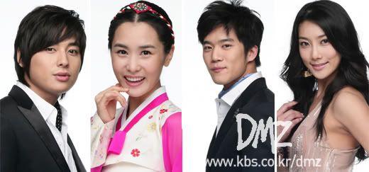 [KBS - 2007] Hello Miss - Lee Jee Hoon as Hwang Dong Gyu Helloaegishi