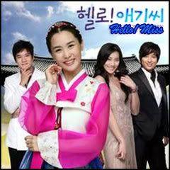 [KBS - 2007] Hello Miss - Lee Jee Hoon as Hwang Dong Gyu S320x240