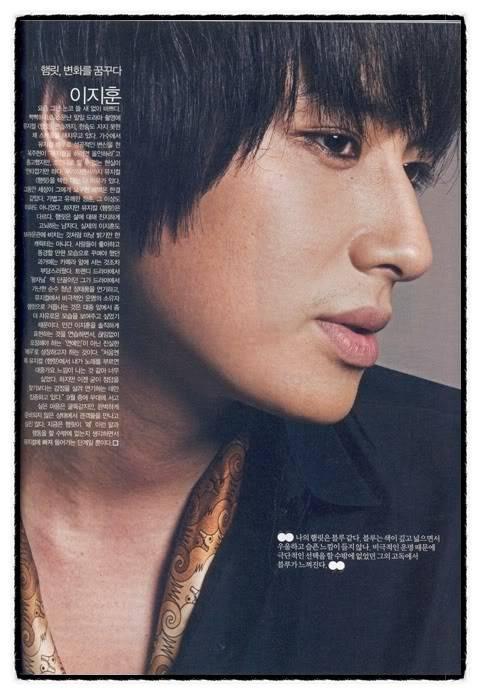 """Lee Jee Hoon """"MovieWeek"""" (2008.8.21~8.27) JH_in_Movieweek"""