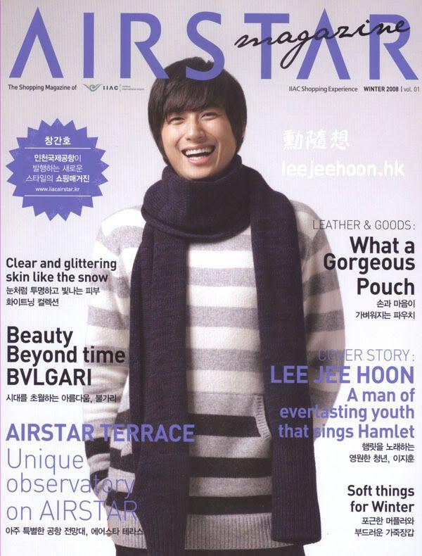 """Lee Jee Hoon in """"Air Star Winter 2008 Magazine Vol. 1"""" JeeHoon_1"""