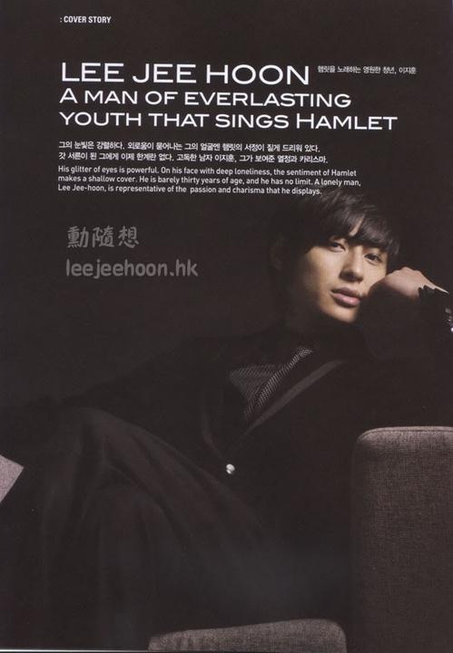 """Lee Jee Hoon in """"Air Star Winter 2008 Magazine Vol. 1"""" JeeHoon_2"""