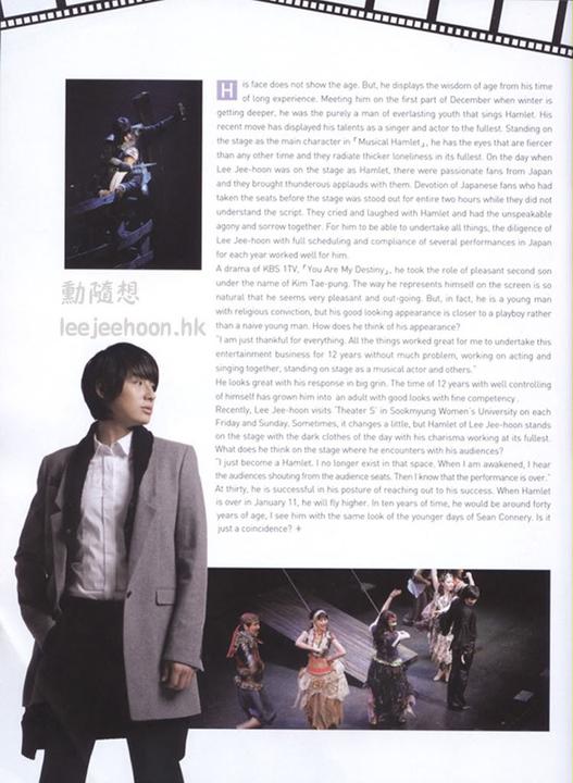 """Lee Jee Hoon in """"Air Star Winter 2008 Magazine Vol. 1"""" JeeHoon_4"""