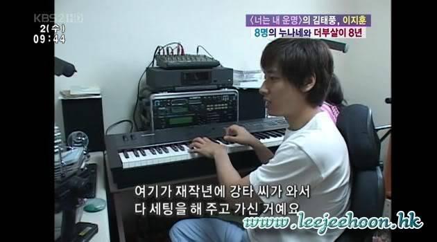 080702 KBS2 Yuh-Yoo Man Man - Morning Live (Interviewing his family) - eng subs FPLJH10