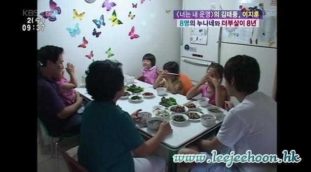 080702 KBS2 Yuh-Yoo Man Man - Morning Live (Interviewing his family) - eng subs FPLJH4